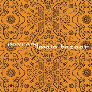 Image for 'Main Bazaar'