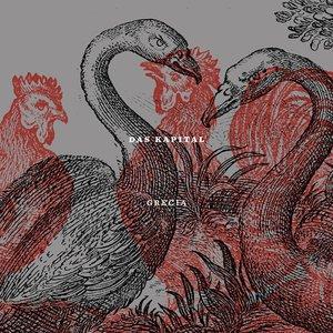 Image for 'Grecia'