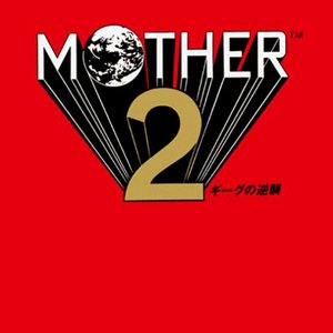 Image for 'MOTHER 2 ギーグの逆襲'