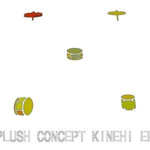 Image for 'Kineh! EP'
