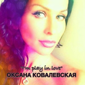 Image for 'I`m Play in Love'