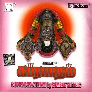 Bild för 'Suprabhatham'
