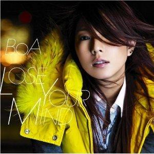 Bild für 'BoA Feat. Yutaka Furukawa'