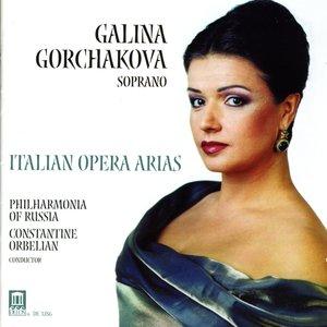 Image for 'Gorchakova, Galina: Italian Opera Arias - Mascagni, P. / Puccini, G. / Leoncavallo, R. / Catalani, A. / Cilea, F. / Verdi, G.'