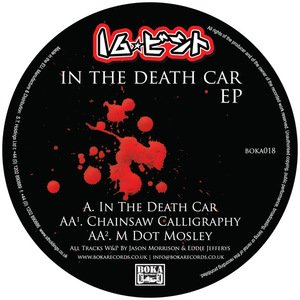 Imagen de 'In The Death Car (Vocal Mix)'