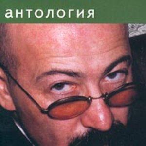 Image for 'Шилохвость'