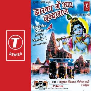 Image for 'Dwarka Mein Aaye Nandlal'