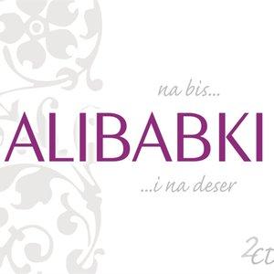 Image for 'na bis… i na deser'