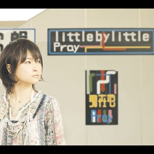 Imagen de 'little by little'