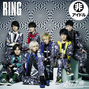 Image for 'RING'