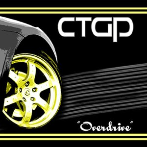 Image for 'CTGP'