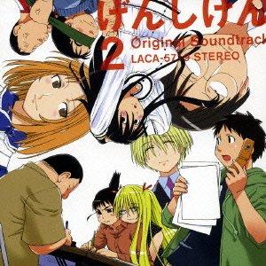 Image for '『げんしけん2』 Original Soundtrack'
