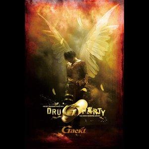 Image for 'Gackt Training Days 2006 Drug Party (Drug I Version) [Live]'