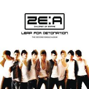 Image pour 'Leap For Detonation'