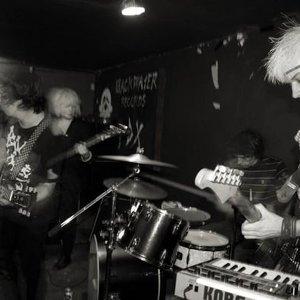 Bild für 'The Bellicose Minds'
