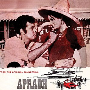 Image for 'Apradh'
