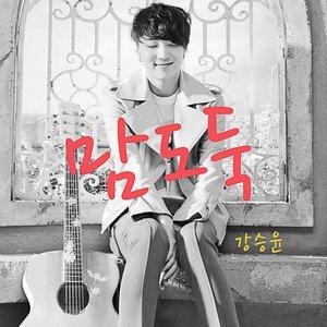 Image for '맘도둑 Stealer - Single'