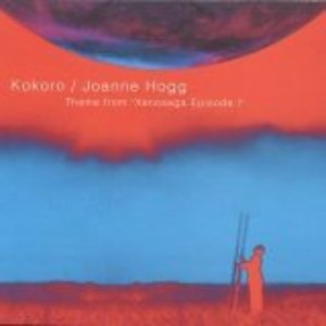 Image pour 'Kokoro: Theme from Xenosaga Episode I'