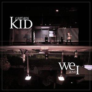 Image for 'We & I'