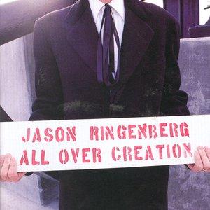 Image for 'James Dean's Car'