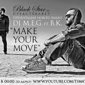 Image for 'Make Your Move'