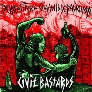 Image for 'Civil Bastards'