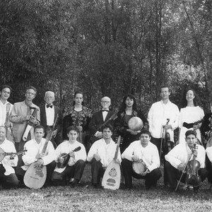 Image for 'Ensemble Albaycin'