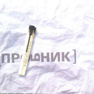 Image for 'Пробник'