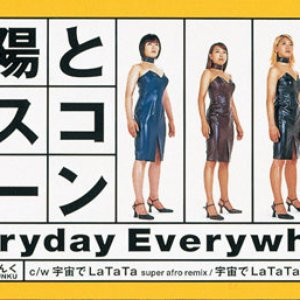 Image for 'Everyday Everywhere'