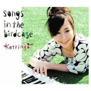 Imagem de 'Songs In The Birdcage'