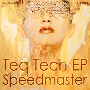 Image for 'Teq Tech EP'