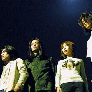 Immagine per 'Boris with Merzbow'