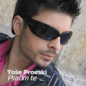 Immagine per 'Pratim te (Full)'