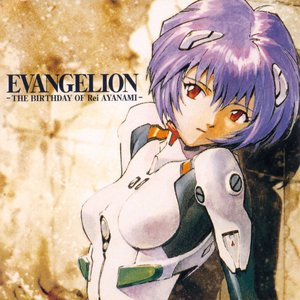 Image for 'Evangelion - TBo Rei A'