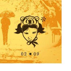 Изображение для 'Аатдуши 09:02 - Tendercatz'