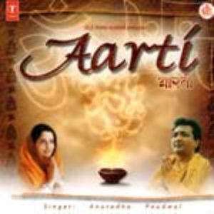 Image for 'Aarti, Volume 3'
