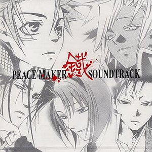 Image for 'Peace Maker 鐵'