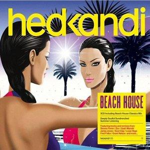 Bild für 'Beach House 2010'