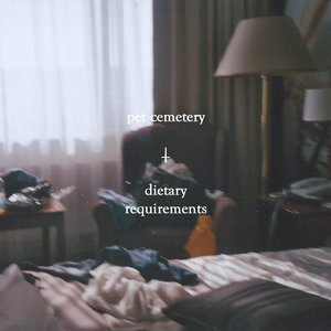 Image for 'dietary requirements ep'