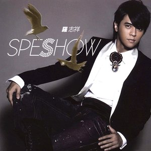 Image for 'SPESHOW'