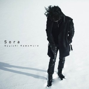 Image for 'sora'