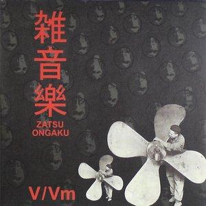 Image for 'zatsu ongaku'
