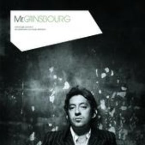 Image for 'Long Box Serge Gainsbourg vol.2'