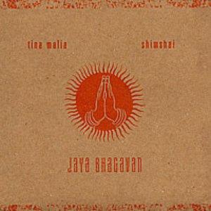 Image for 'Sarva Mangala'