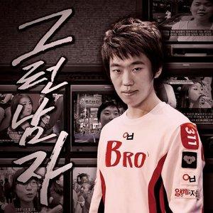 Image pour 'Bro'