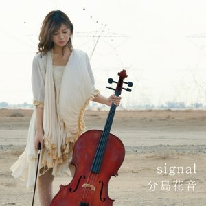 Image for 'Signal'