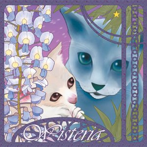 Image for 'Wisteria'