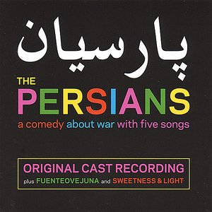 Image for 'Persia On My Mind'