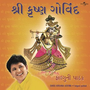 Image for 'Shree Krishna Govind'