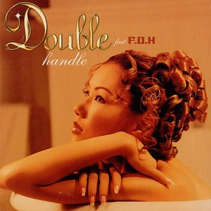 Image for 'handle(remix)'